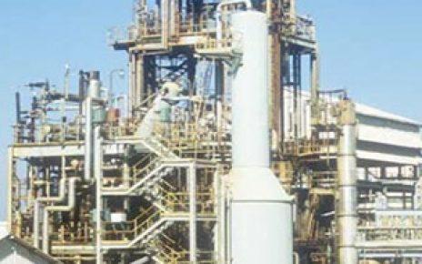 Figure 1: Union Carbide Plant